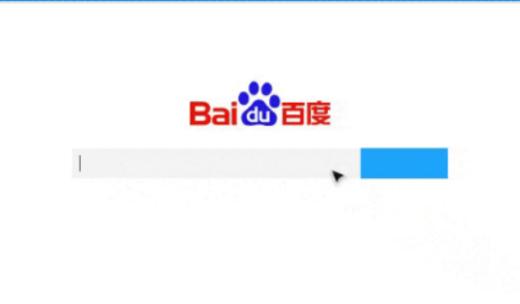下拉词推广多少钱6火$星优化 下拉词推广多少钱6火$星服务...