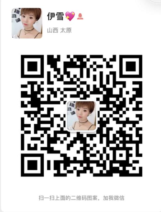 1微信号yixue248.png